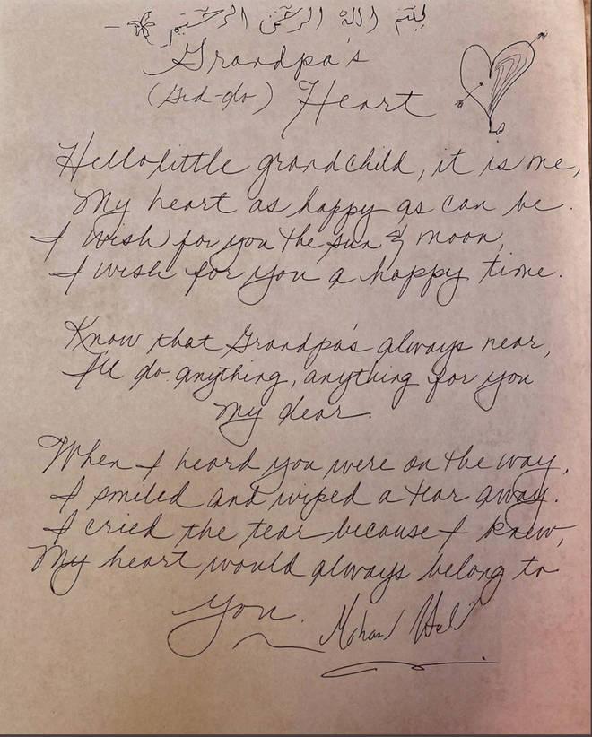 Mohamed Hadid pens heartfelt letter to Gigi Hadid's daughter