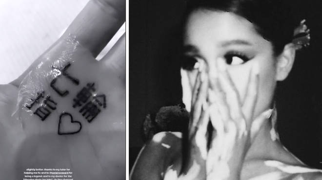 Ariana Grande had her misspelled tattoo fixed.